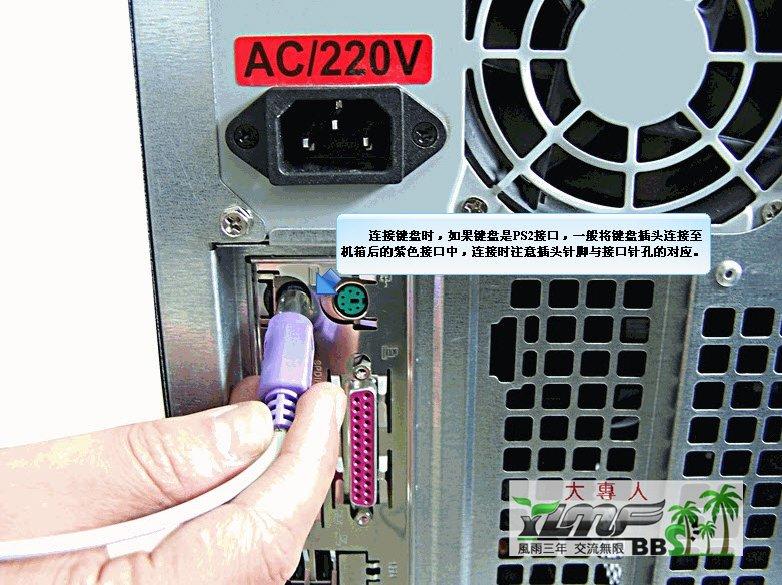 一步一步学装电脑硬件组装图片 - 电脑资源分享 - 电脑资源分享博客