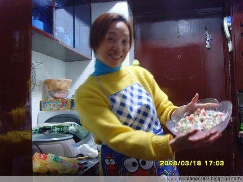 【原创】《舞娘教你做蔬果沙拉》舞娘拍摄 - 上海舞娘 - 上海舞娘的空间