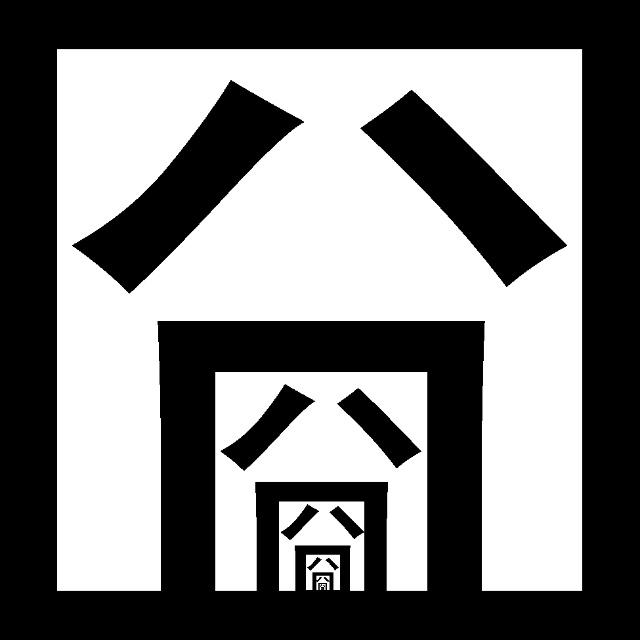 21世纪最牛的网络流行符号 【囧】文化