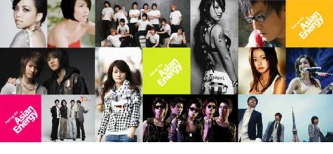 韓國音樂會照片+花絮+新聞  - sandyjerry - Sandys Blog