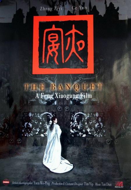 专挑毛病——内地电影·何时恶疾能除? - weijinqing - 江湖外史之港片残卷