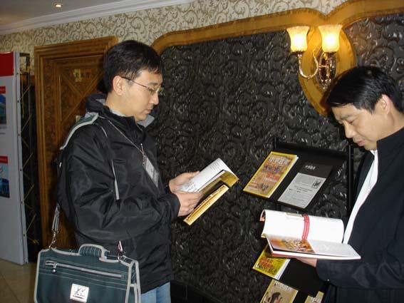 我刊与丰田皇冠共同举办关爱中华遗产活动 - 中华遗产 - 《中华遗产》