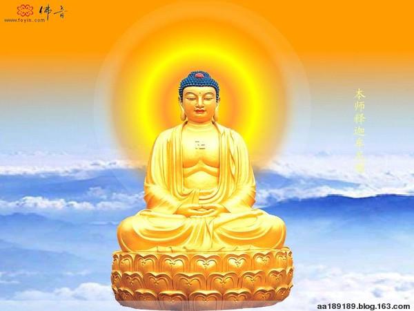 禅宗历代祖师传法偈 - douerchun999 - douerchun999的博客