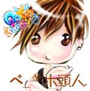 小漫画 纯玩 - 啊刹 - My Comic..Up ↗