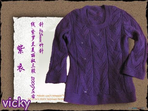 典雅的紫衣(有图解) - 午夜阳光 - 午夜阳光