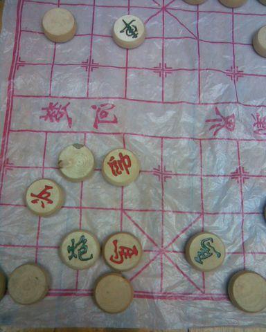 象棋新下法[自创...] - Syziy - Syziy'Blog