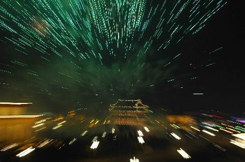 第二十九届北京奥运会圆满闭幕 - 绝地再生 - ◢▂ 絕哋侢眚 ▂◣