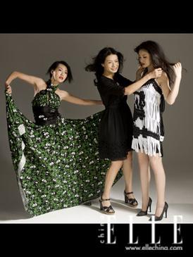 ELLE世界时装之苑 08年11月-大小S:慈善是一种生活态度 - juby..☆..°.° - ☆.じ☆ve?°熙媛