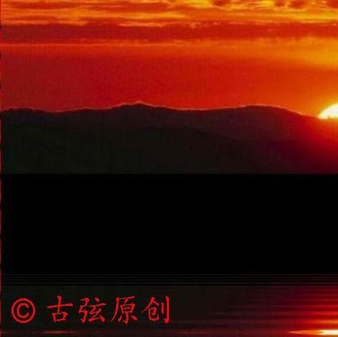 悲歌 - ntqcd - 非诗人(凝视太阳的男人)古弦作品