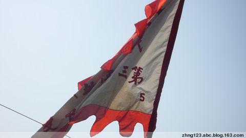 在这里过圣诞节   原 - 大嶷山人 - zhng123.abc的博客