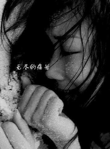 伤与痛 - 雁月菊蚕 - 流泪的风......