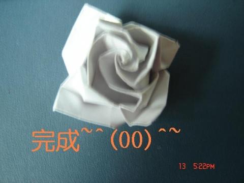 玫瑰花的折法 - 栖宁婉馨 - 婉馨之苑