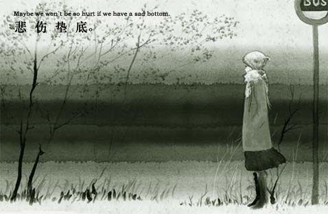 《雨忆兰萍散文集》——情人节,我借一缕灵仙 - 雨忆兰萍 - 网易雨忆兰萍的博客