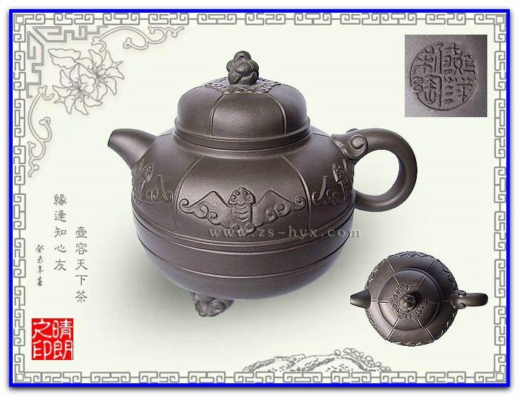 『原创』茶壶的艺术魅力 - 晴朗 - 晴朗