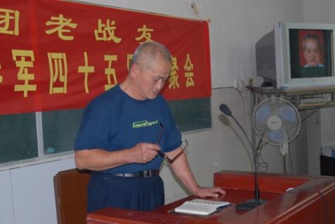 战 友 资 料 : 张 世 湘 - 战友 - 松林岗的博客