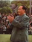 纪念伟大领袖毛主席逝世33周年 - 郭姓人家 - 郭姓人家