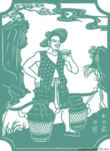 水浒108将(我的收藏) - 杨柳 - 杨柳的博客