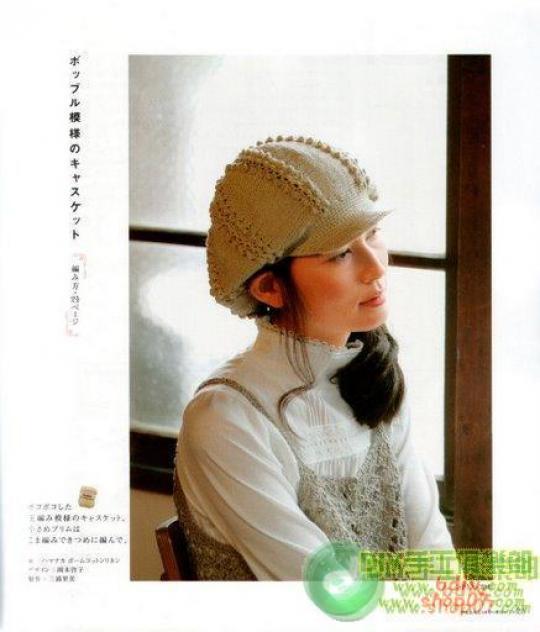 毛线帽 - chenyahui1979 - chenyahui1979的博客