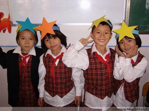 一(3)班第十二周课堂小明星 - uuketang - 幽幽课堂