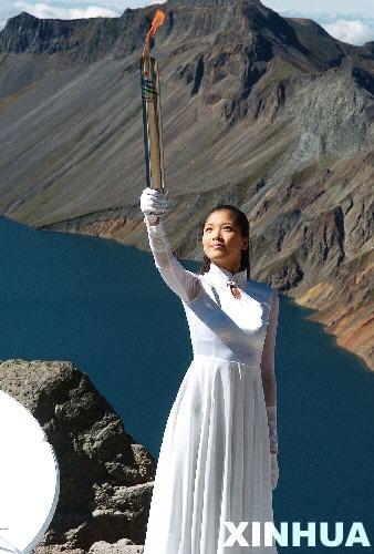 图片资料:郭蕊于2006年9月6日在长白山<a href=