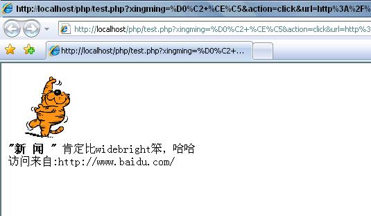 "IE8中""活动提供程序""扩展插件的编写 - widebright - widebright的个人空间"