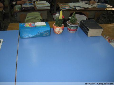 让老师因为我学生的存在而感到幸福 - 老板老班 - 老板老班的博客