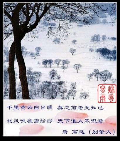 2008年12月6日 - 秋风清梦 - 秋风清梦休闲吧
