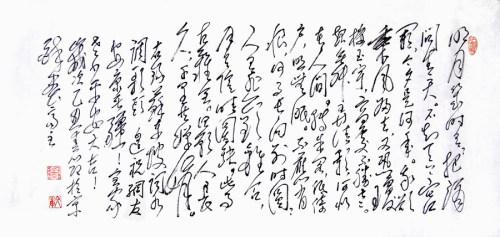 给网友和朋友的字和给朋友斋号的题字 - guowz2008 - 郭文章毛体书法
