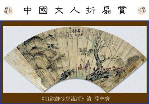 【制作】 中国文人折扇赏-音画 - 暗香疏影 - 暗香疏影