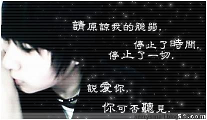(原创)心为爱放晴 - 静月清秋(cici)   - 冷雨清秋静月明婕