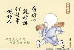 精美、搞笑图片库(108)素材/网络  - 开心小鲁 - 开心小鲁的博客