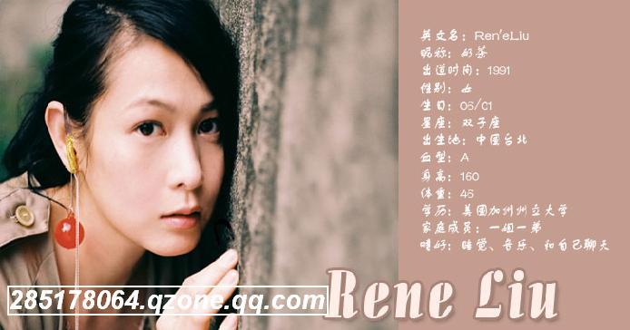 专题:奶茶香浓--刘若英精彩音乐MV集合 - 自由飞翔 - 老邹的博客