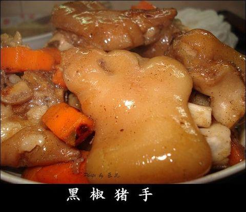 温暖我的胃——黑椒牛柳 - 乐儿 -  乐儿小筑