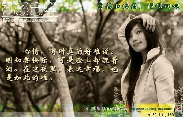 精美圖文欣賞43 - 唐老鴨(kenltx) - 唐老鴨(kenltx)的博客