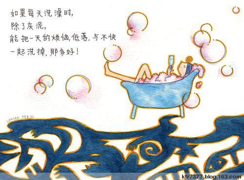 人生恰似驴狗猴[感悟人生] - 蕊 - 蕊-花之方寸 花之精灵