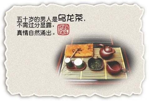 听香吃好茶(转) - 听香吃茶 - 听香吃茶