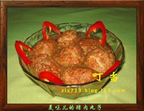 我的拿手菜——猪肉丸子 - 叮当 - 叮当的博客
