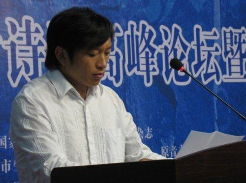 """""""2009中国70后诗歌论坛·银川诗会""""在银川举行 - 梦亦非 - 小雪初晴楼"""
