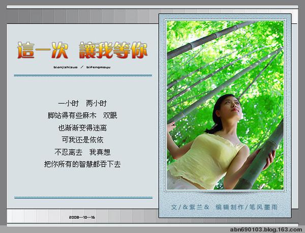 海依精品回访贴  - Angel - ″︶ㄣあ娜儿博客☆む ″