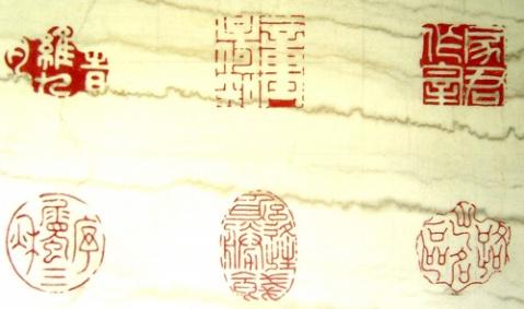 【欣赏】滕王阁序印谱 - jinfr007 - jinfr007的博客