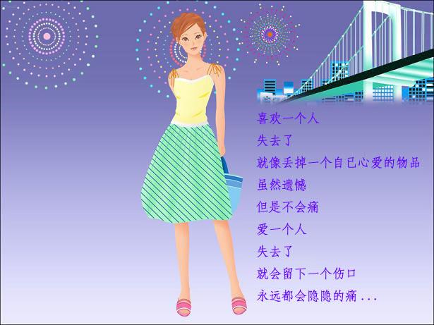 粉红色的回忆【心情图文】- 格林浪人 博客