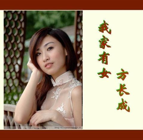 幽兰飘香 - 揽月轩 - .