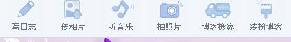 添加日志目录模块操作方法 - beijinglige - 北京顺义李歌的博客 欢迎大家的到来