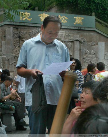 【原创】这场景让外地游客大惑不解 - 吴山狗崽(huangzz) - 吴山狗崽 欢迎你