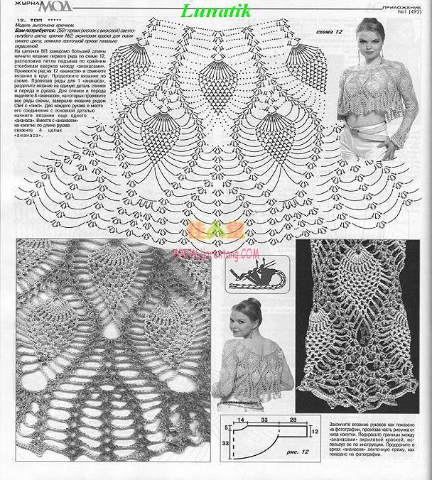 流行的毛衣 - 停留 - 停留编织博客