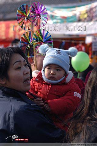 换个视角拍庙会---记大年初一的北京厂甸庙会 - caidan58 - 陆岩的博客