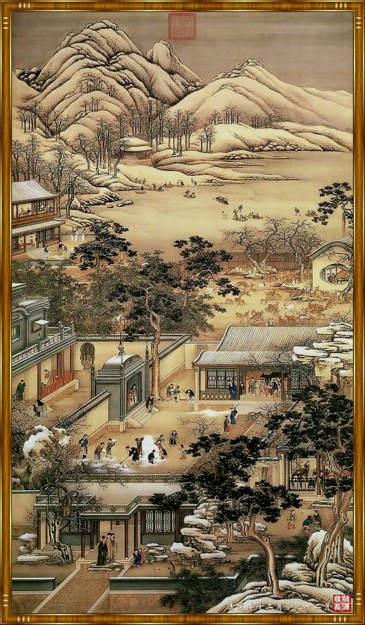 台北故宫一组极精美的宫庭藏画 - 髯书之歌 - 髯书之歌 书画天地