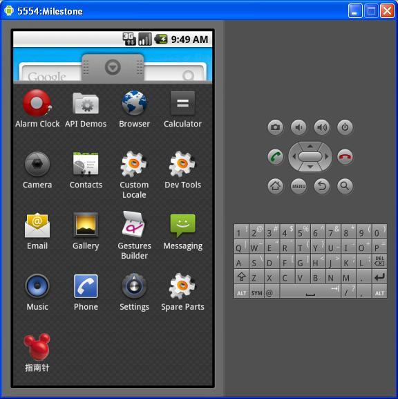 给我的Android手机做个指南针小程序(源代码) - widebright - widebright的个人空间