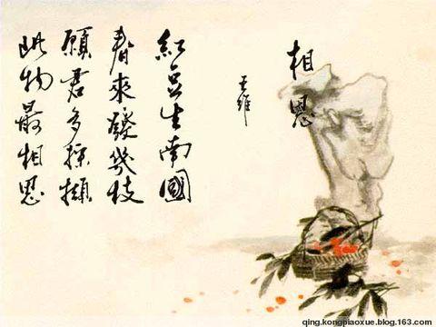 相思 - qingkongpiaoxue - qingkongpiaoxue