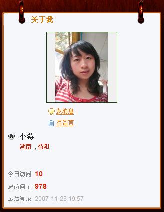 (原创11P)博客好友网址目录 - 风和日丽(和佬)  - 鹿西情结--和佬的博客